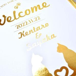 【即日出荷】金箔のウェルカムボード「キャット(ねこ)」/結婚式 パーティー|farbe|05