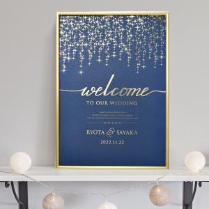 入荷待ち(3月中旬〜順次発送) 金箔のウェルカムボード「シューティングスター」/結婚式 パーティー|farbe