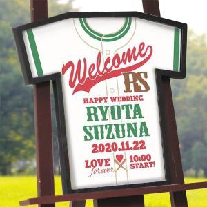 【Tシャツ型ウェルカムボード】野球・ベースボール/スポーツ/パーティー/結婚式|farbe