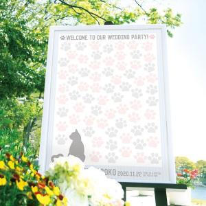 結婚式 パーティー ウェルカムボード / 寄せ書きメッセージボード「にくきゅうキャット(猫)」A2サイズ 70名様|farbe