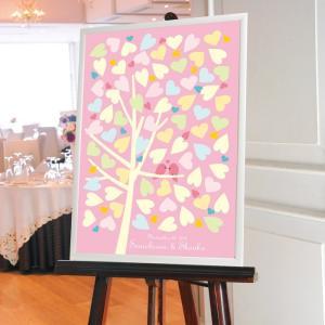 結婚式 パーティー ウェルカムボード / 寄せ書きメッセージボード「ハートツリーピンク」A2サイズ 70名様|farbe