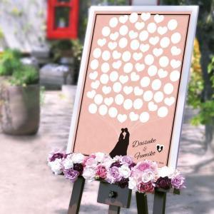 結婚式 パーティー ウェルカムボード / 寄せ書きメッセージボード「シルエット」A2サイズ 70名様|farbe