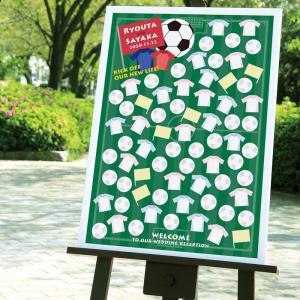 結婚式 パーティー ウェルカムボード / 寄せ書きメッセージボード「サッカー」A2サイズ 70名様 / スポーツ|farbe