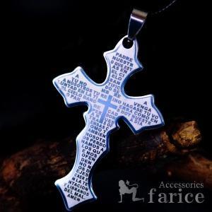 ★プレゼントにも最適! ★錆びない、かぶれにくく変色しにくい三拍子揃ったステンレス製ネックレス