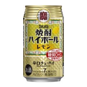 商品内容:宝 焼酎ハイボール レモン 350ml×24缶  【ご購入に関して】 ※一度の購入数量は合...