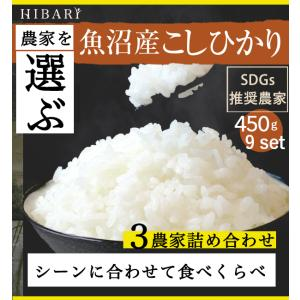 米 10kg(5kg×2袋)(10kg×1袋)コシヒカリ お...