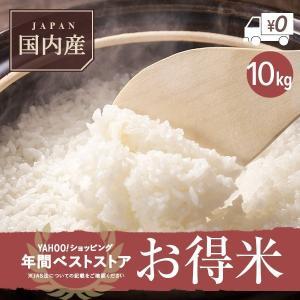 お米 10kg 米 新潟 ブレンド 白米 安い お得米 平成30年産 国内産|farmex