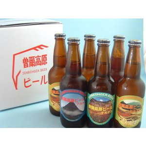 のし・包装指定方法について・・♪ その他ビールギフトあります♪この商品は、ご自宅用のみ同梱できます。...