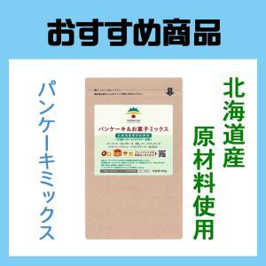 パンケーキ&お菓子ミックス farmtokachi