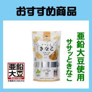 ササッときなこ 12本入り 高亜鉛大豆使用 farmtokachi