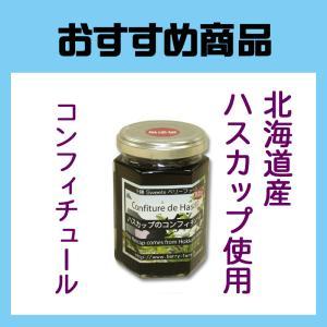 ハスカップジャム 北海道産ハスカップ使用 farmtokachi