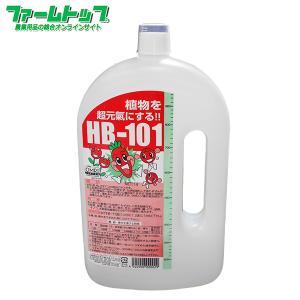 ■減農栽培や有機栽培に最適 ! HB-101は杉、ヒノキ、オオバコ、松などより抽出した、植物栽培のた...