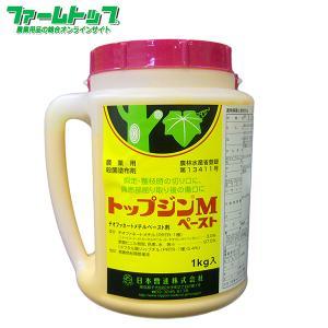 殺菌剤 トップジンMペースト 1kg