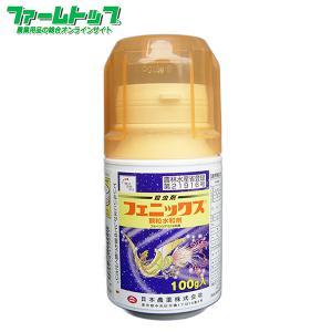 殺虫剤 フェニックス顆粒水和剤 100g
