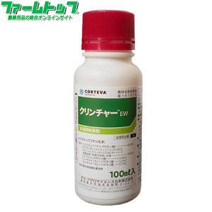 ■クリンチャーEWは、水稲のノビエ防除剤です。茎葉散布で発芽後から6葉期までのノビエに高い効果を示し...