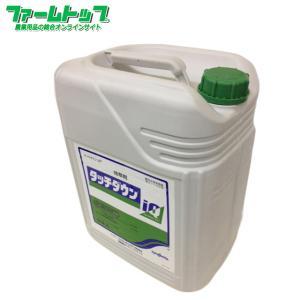 ■タッチダウンIQ は、水溶解性の高いカリウム塩により活性成分(グリホサート酸)の高濃度化を実現しま...