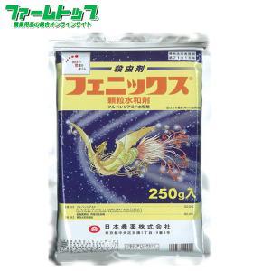 殺虫剤 フェニックス顆粒水和剤 250g