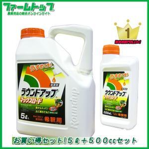 除草剤 ラウンドアップマックスロード5L1本+...の関連商品5