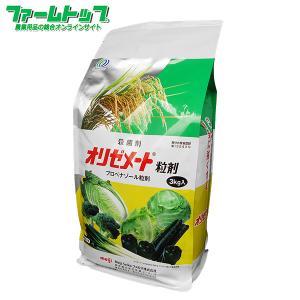 オリゼメート 商品特長 ■世界初の植物防御機構活性化剤(Plant Defence Activato...
