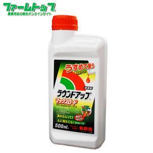 除草剤 ラウンドアップマックスロード500ml