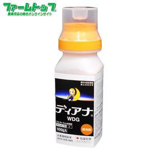 殺虫剤 ディアナWDG 100g