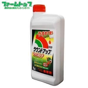 除草剤 ラウンドアップマックスロード1L