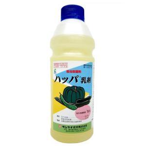 殺虫・殺菌剤 ハッパ乳剤 1L