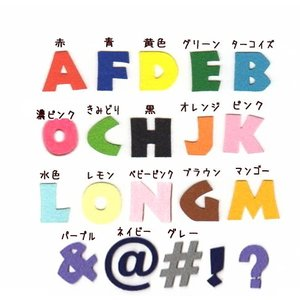 【書体2】【#for】【2cm2枚セット】アルファベットのカットワッペン|farnnie-ya