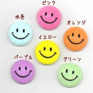 【小】にこちゃんマークのパイル地ミニ缶バッジ【スマイル刺繍】|farnnie-ya
