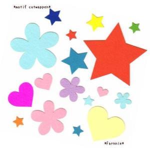 【カット】星とお花とハートのフェルトのモチーフワッペン【S】|farnnie-ya