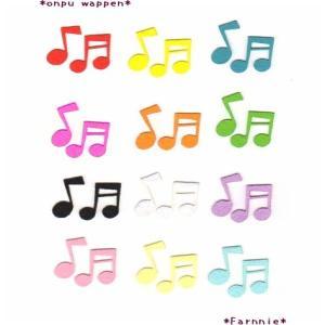 【カット】【S】音符(おんぷ)のフェルトのモチーフワッペン2枚セット farnnie-ya