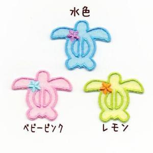 ホヌ(海ガメ)のワッペン farnnie-ya