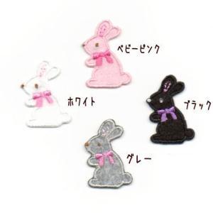 rabbit*うさぎのアイロンワッペン*動物のアップリケ|farnnie-ya