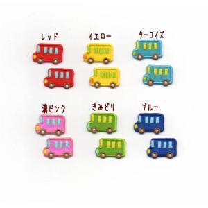 バスのアイロンワッペン2枚セット【S】|farnnie-ya