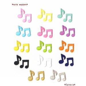 音符のワッペン2枚セット|farnnie-ya
