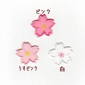 桜(さくら)のアイロンワッペン【M】|farnnie-ya