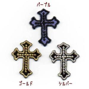 クロスのアイロンワッペン【ゴシック】十字架 farnnie-ya