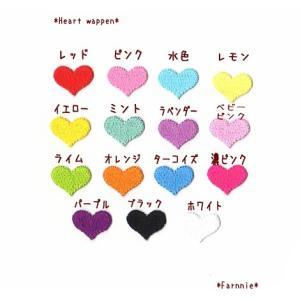 【ミニミニ】ハートの刺繍アイロンワッペン3枚セット|farnnie-ya