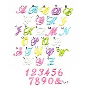 【刺繍】【大】筆記体のイニシャル数字アイロンワッペン|farnnie-ya
