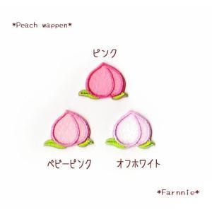 桃のワッペン【L】 farnnie-ya
