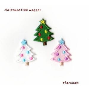 クリスマスツリーのアイロンワッペン【L】|farnnie-ya