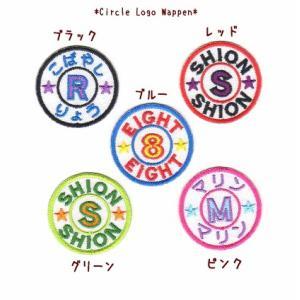 【4cm】サークルロゴのチームワッペン|farnnie-ya