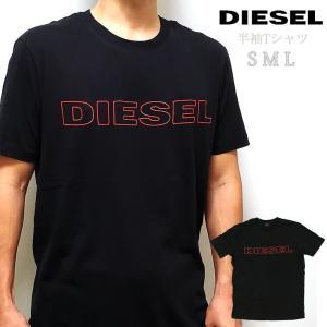 ディーゼル Tシャツ メンズ 半そで 半袖 ジェイク ロゴ DIESEL ブラック 黒 トップス 人気 ブランド 00cg46 fashion-labo