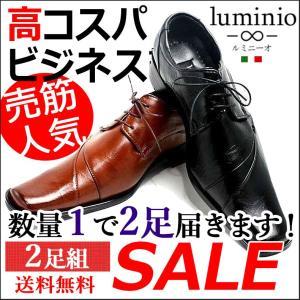 ビジネスシューズ 2足セット メンズ 紳士靴 PU 革靴 靴...