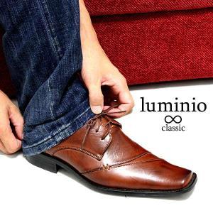 ビジネスシューズ メンズ 革靴 イタリアンクラシコ 歩きやすい フォーマル 紳士靴 靴 PU 仕事 就活 ルミニーオ luminio 041 セール 2018 秋冬 新作|fashion-labo|04