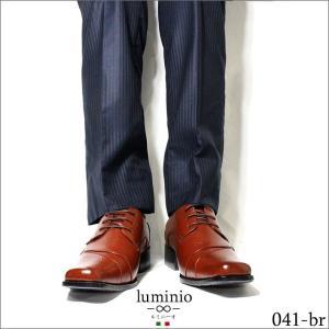 ビジネスシューズ メンズ 革靴 イタリアンクラシコ 歩きやすい フォーマル 紳士靴 靴 PU 仕事 就活 ルミニーオ luminio 041 セール 2018 秋冬 新作|fashion-labo|07