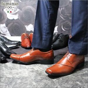 ビジネスシューズ メンズ 革靴 イタリアンクラシコ 歩きやすい フォーマル 紳士靴 靴 PU 仕事 就活 ルミニーオ luminio 041 セール 2018 秋冬 新作|fashion-labo|08