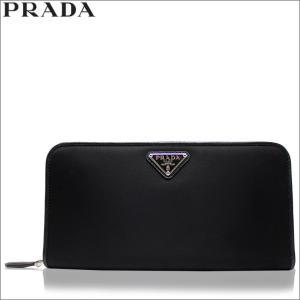 プラダ PRADA 財布 長財布 ラウンド テスート レザー NERO ブラック レディース アウトレット ブランド 1ml506 セール 新品|fashion-labo
