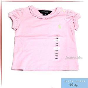 赤札 ポロ ラルフローレン POLO RALPH LAUREN Tシャツ カットソー ベビー服 370132303 fashion-labo