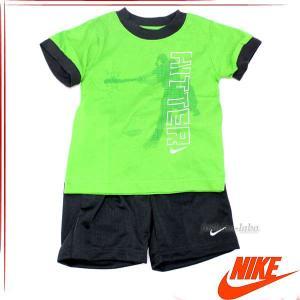 NIKE ナイキ Tシャツ 2ピースセットアップ 野球 子ども服 子供服 男の子 おとこの子 ボーイズ キッズ服 ベビー服 グリーン 緑 ブラック 黒 ブランド 668821-693 fashion-labo